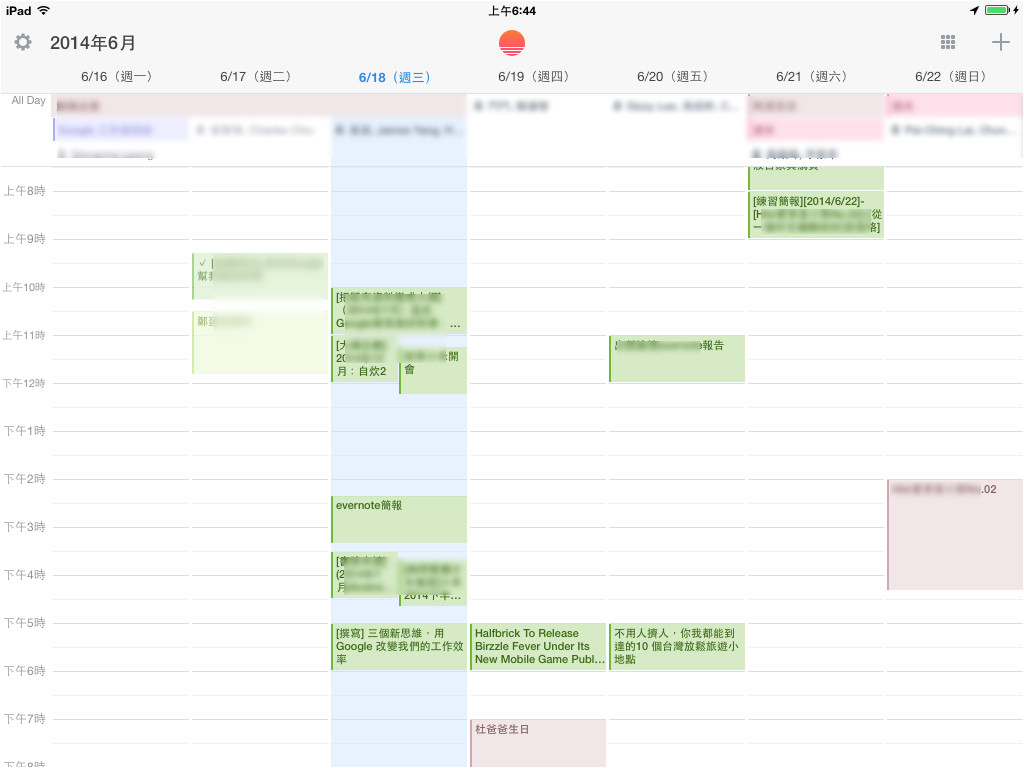 Evernote Daily Planner Template Search Results for Evernote 2015 Calendar Template