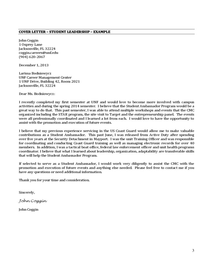 free cover letter internship example