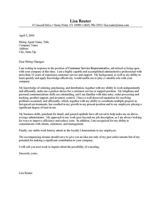 cover letter of customer service officer