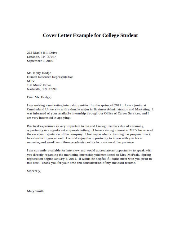 cover letter for internships