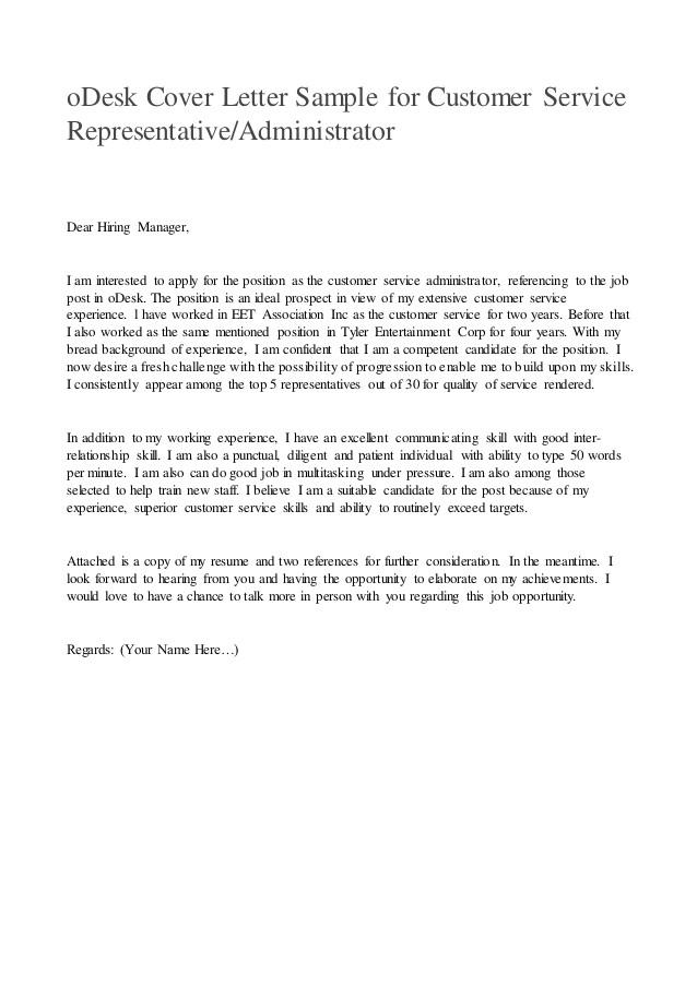 odesk cover letter sample for customer service representative or administrator