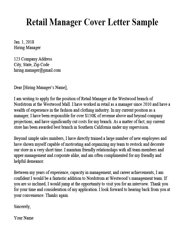retail manager cover letter sample