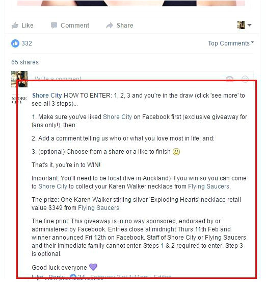 contest winner announcement email facebook competition template photo rules post