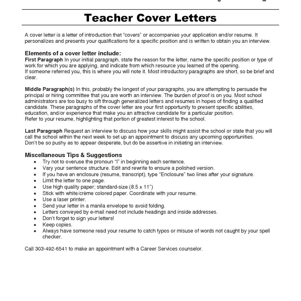 proper first year teacher cover letter