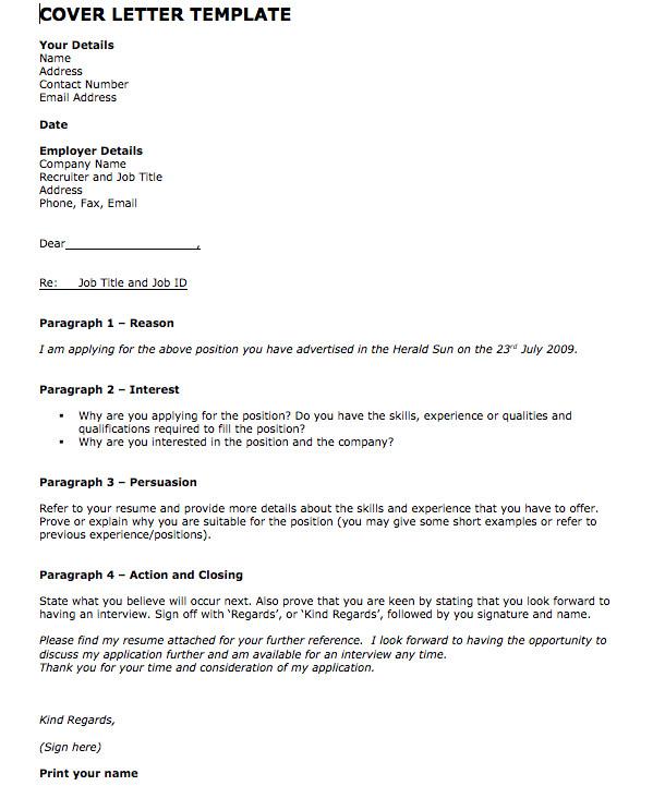 free sample cover letter for job application
