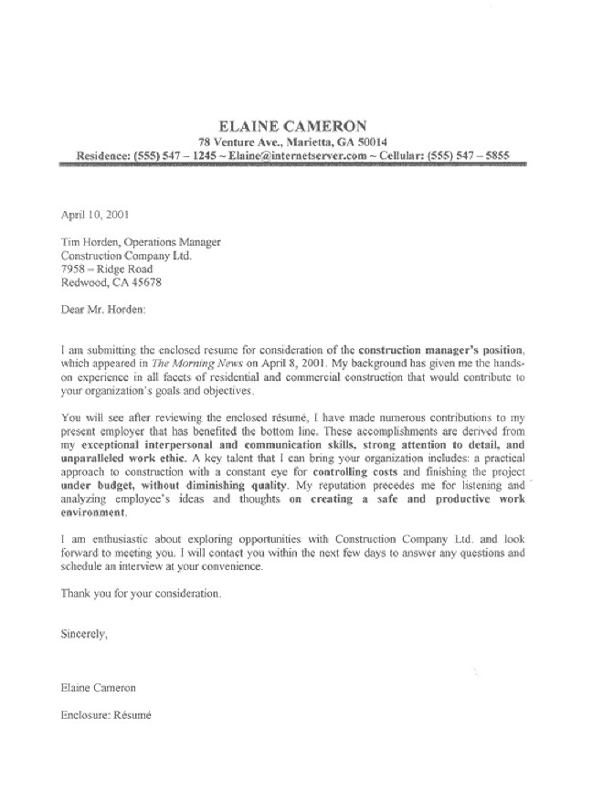 Free Samples Of Cover Letters for Jobs Cover Letter Samples Download Free Cover Letter Templates