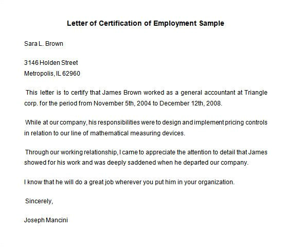 Gainful Employment Template Gainful Employment Template formal Plaint form Template