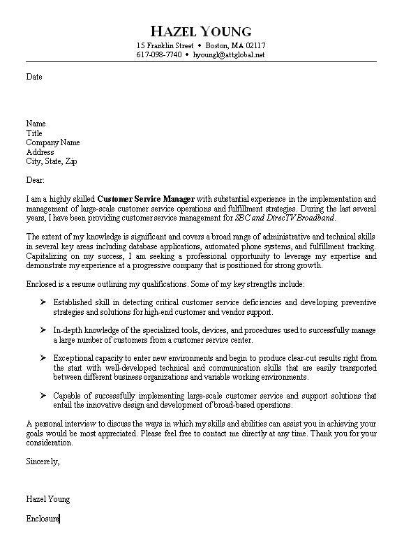 cover letter sample for customer