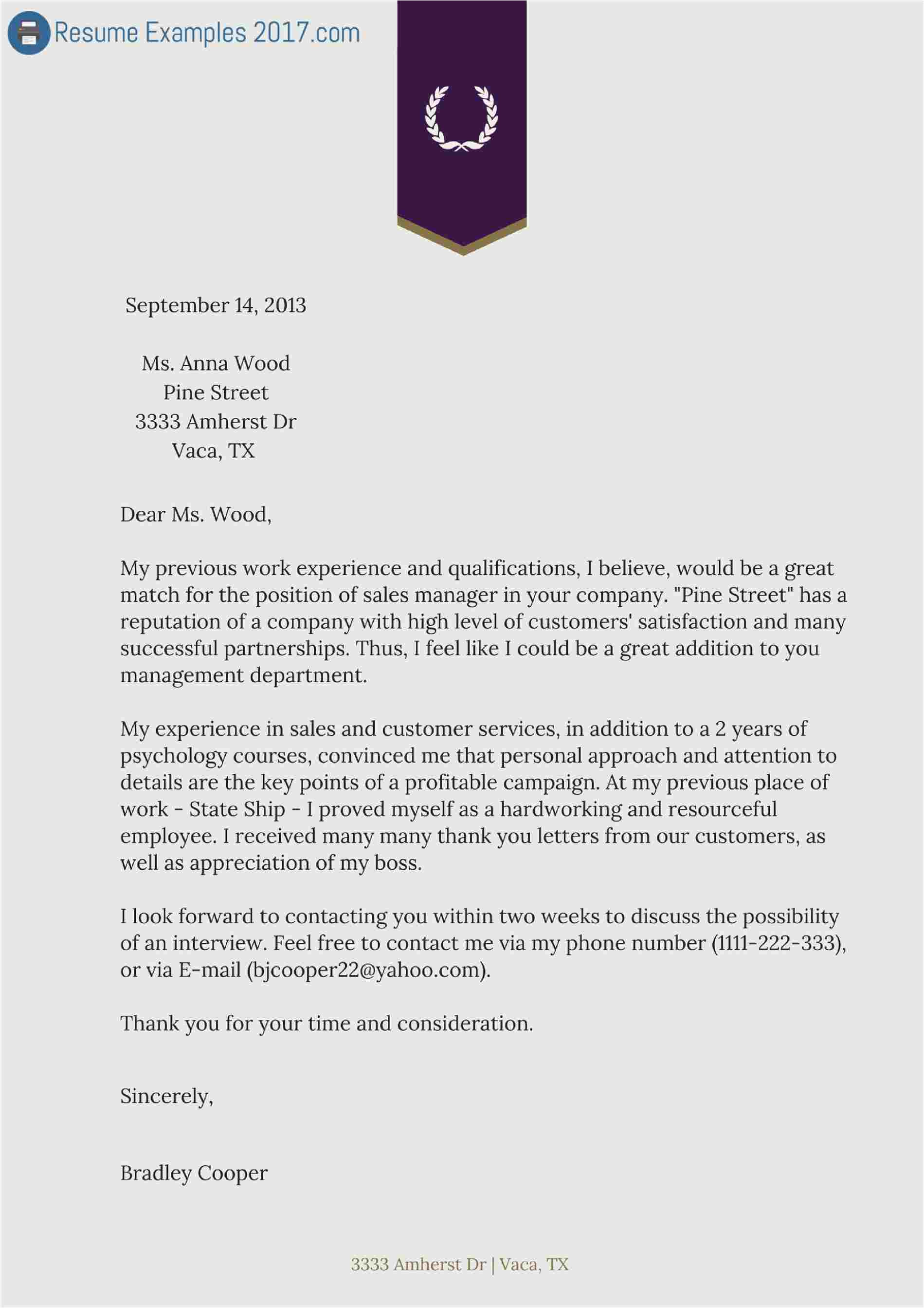 sales cover letter 2017