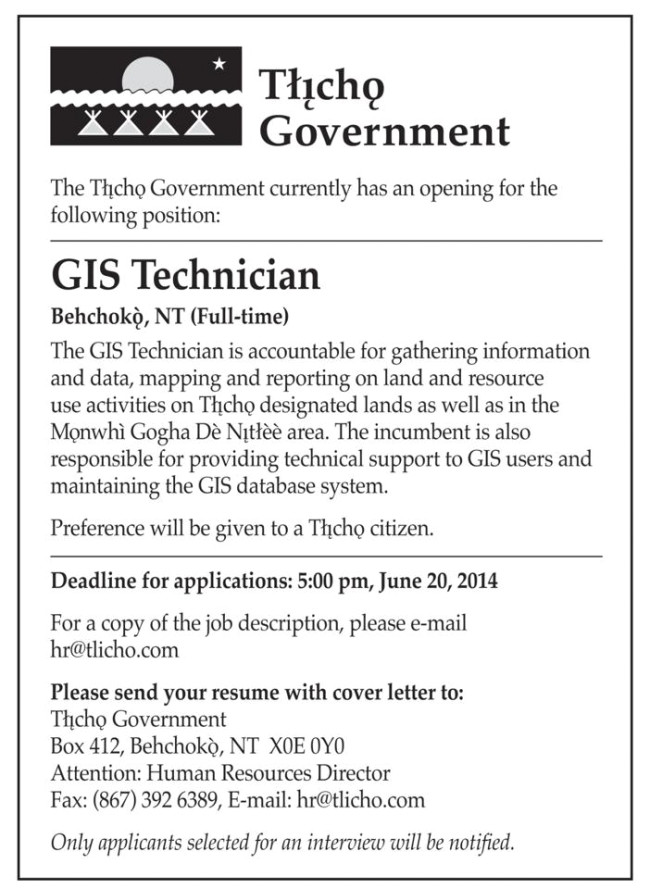 employment opportunity gis technician