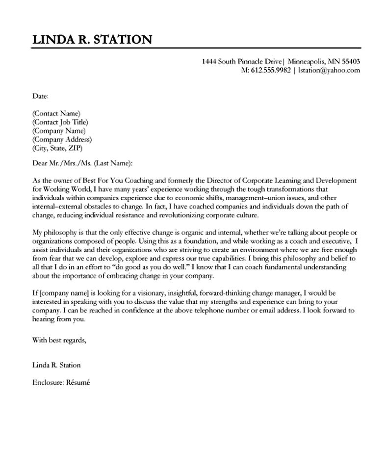 good cover letter introduction
