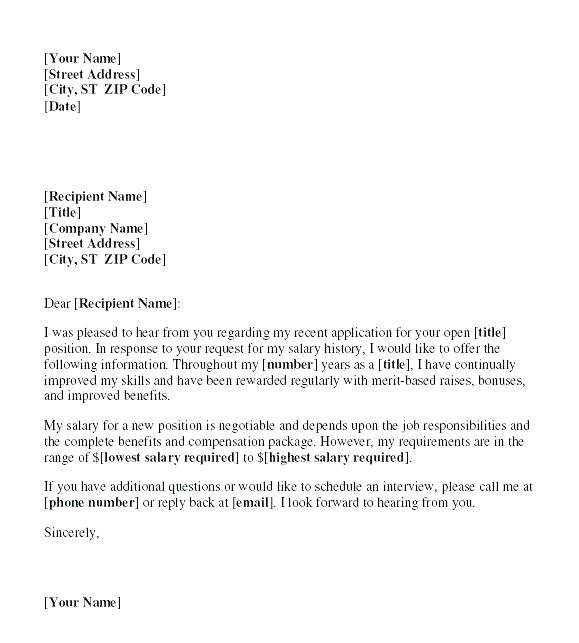 request for salary increase letter to my boss sample