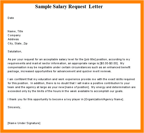 8 salary requirements format