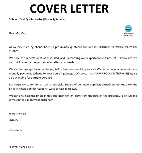 what is the purpose of a cover letter