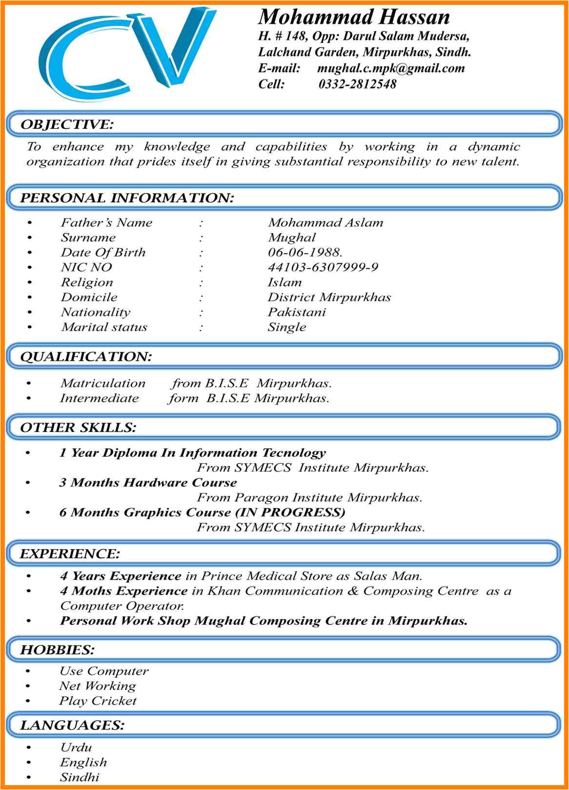 8 best cv format word document