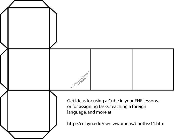 blank box or cube pattern