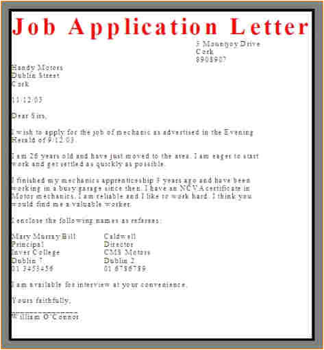 How to Right A Cover Letter for A Job How to Write A Job Application Cover Letter
