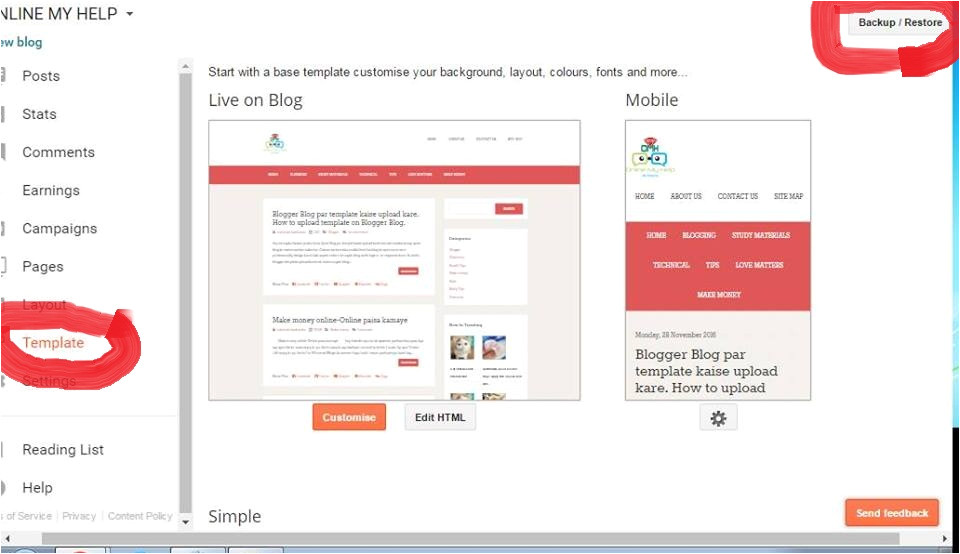blogger blog par template kaise upload