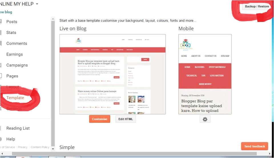 blogger blog par template kaise upload