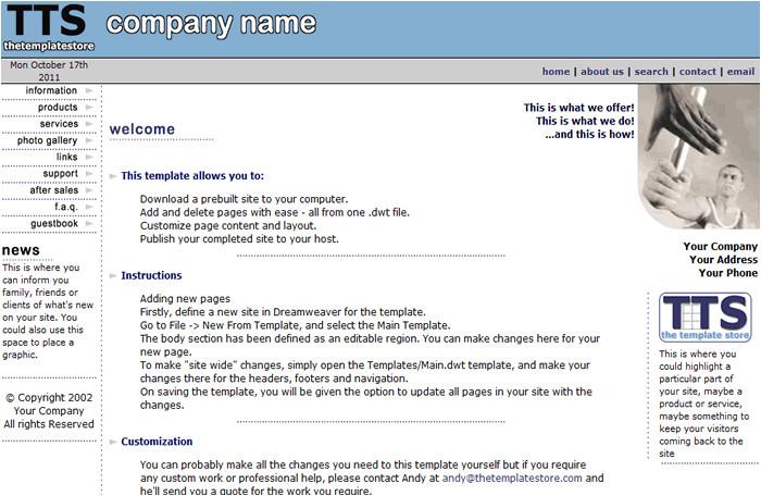 dreamweaver virtual comercial