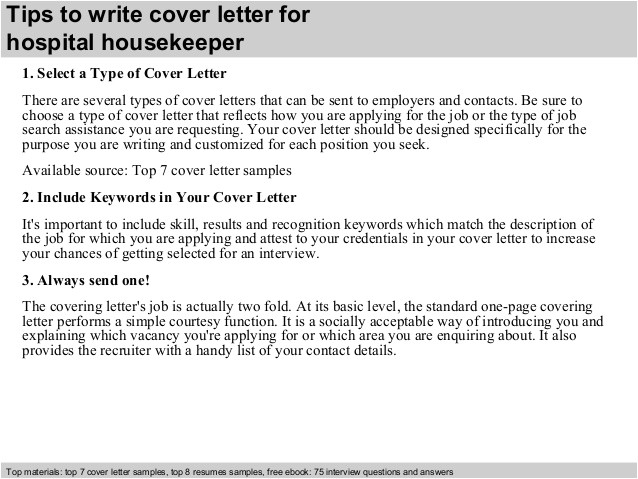 How to Write A Cover Letter for A Hospital Job Hospital Housekeeper Cover Letter