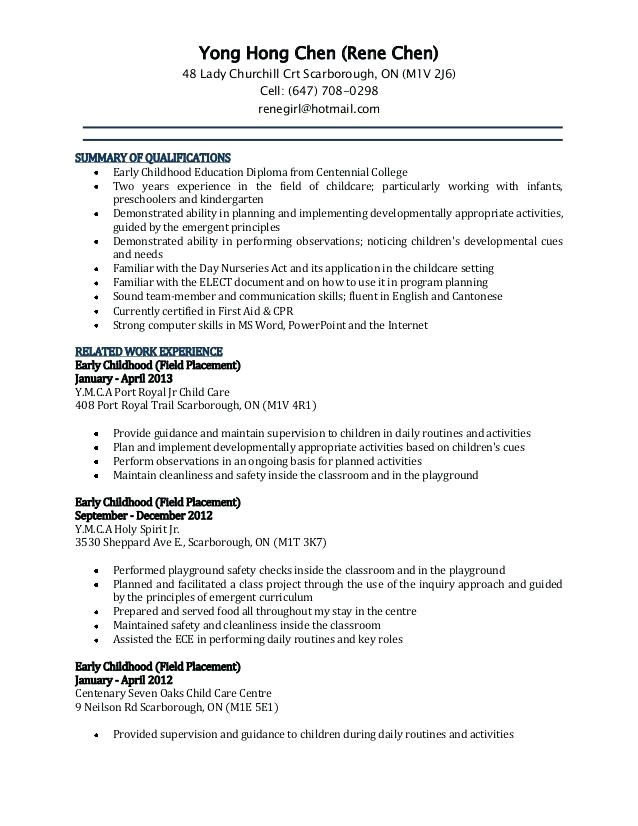 early childhood education resume cover letter