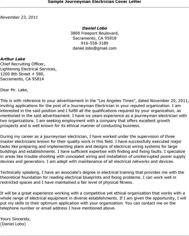 electrician cover letter 523