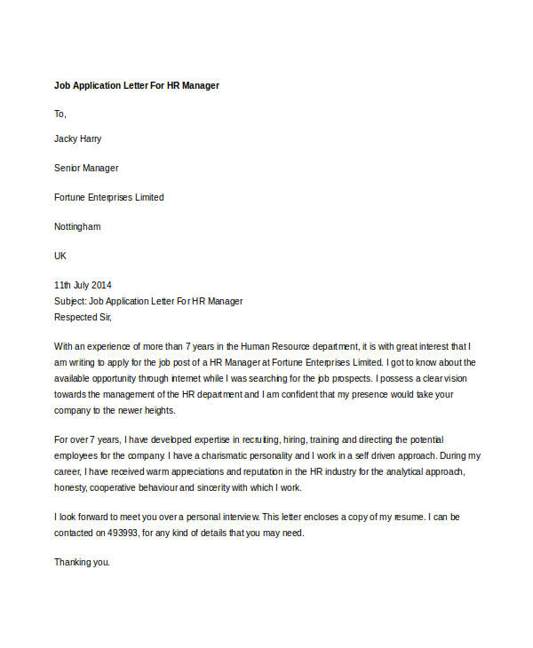 How to Write A Cover Letter for Hr Position Job Application Letter Example Ks2