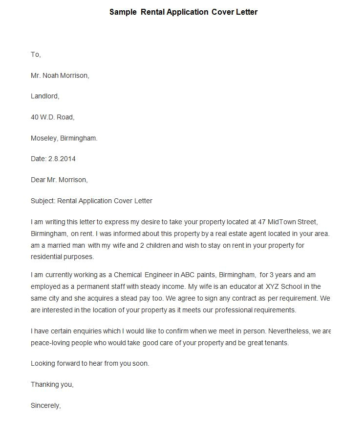 How to Write A Cover Letter for Rental Application How to Write A Rental Application Cover