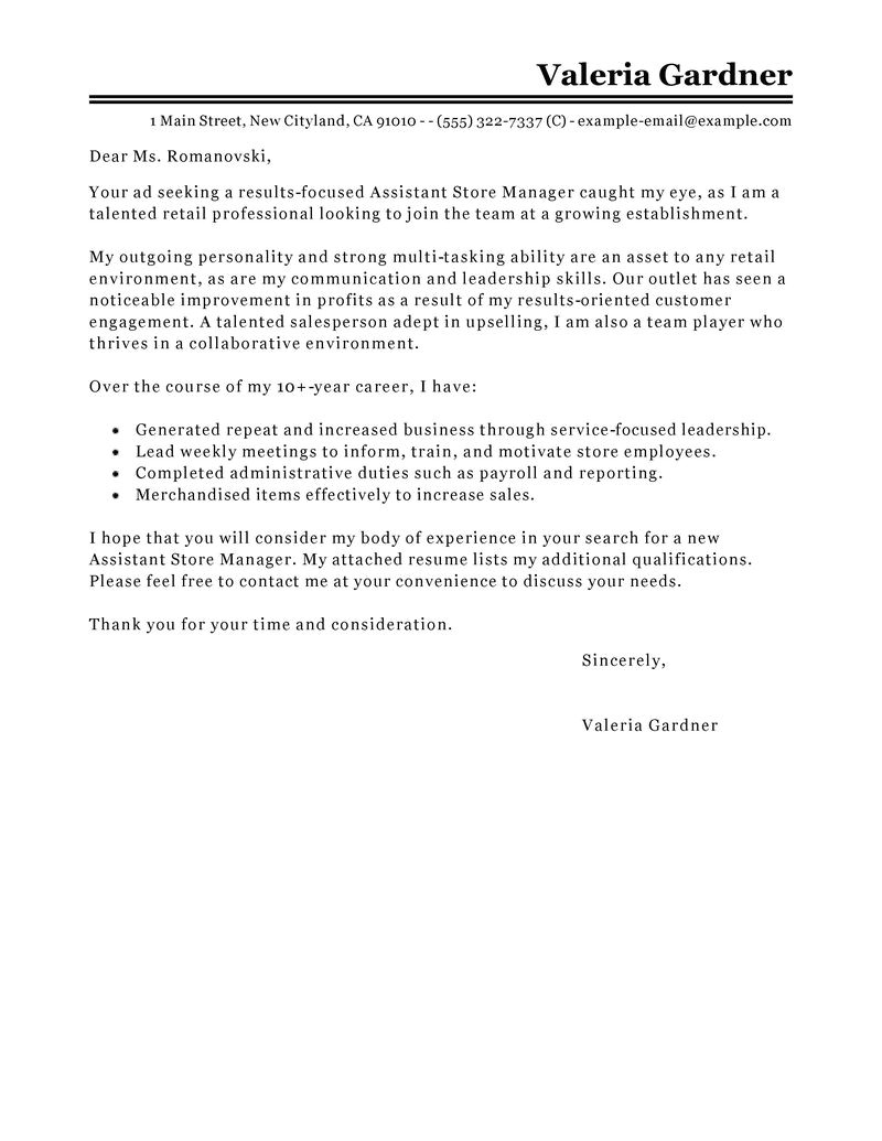 assistant store manager cover letter sample