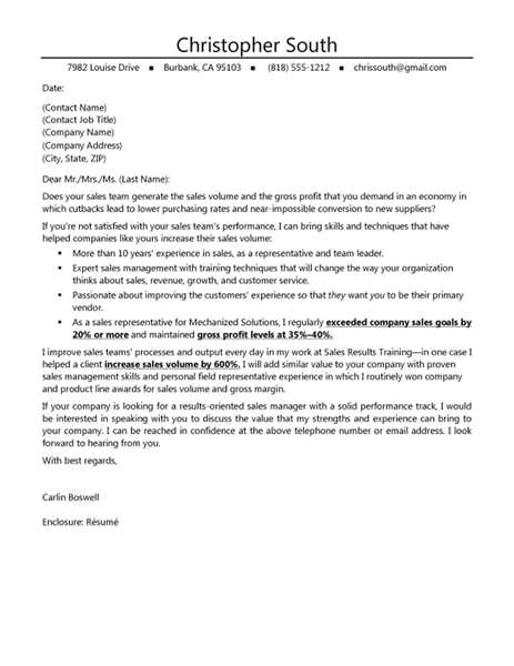 How to Write A Dynamic Cover Letter How to Write A Dynamic Cover Letter Letter Of Interest