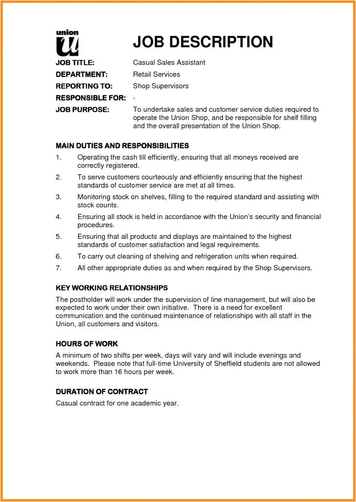 job description template google docs