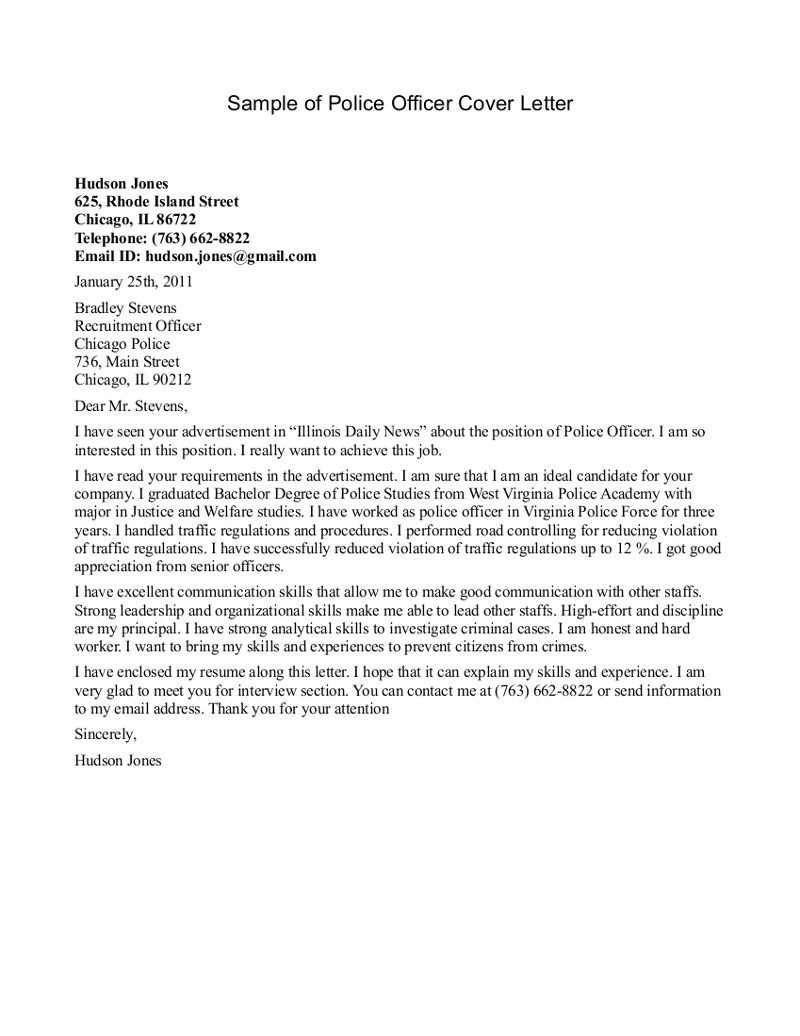 best ideas of how to write a good cover letter for law enforcement in sample