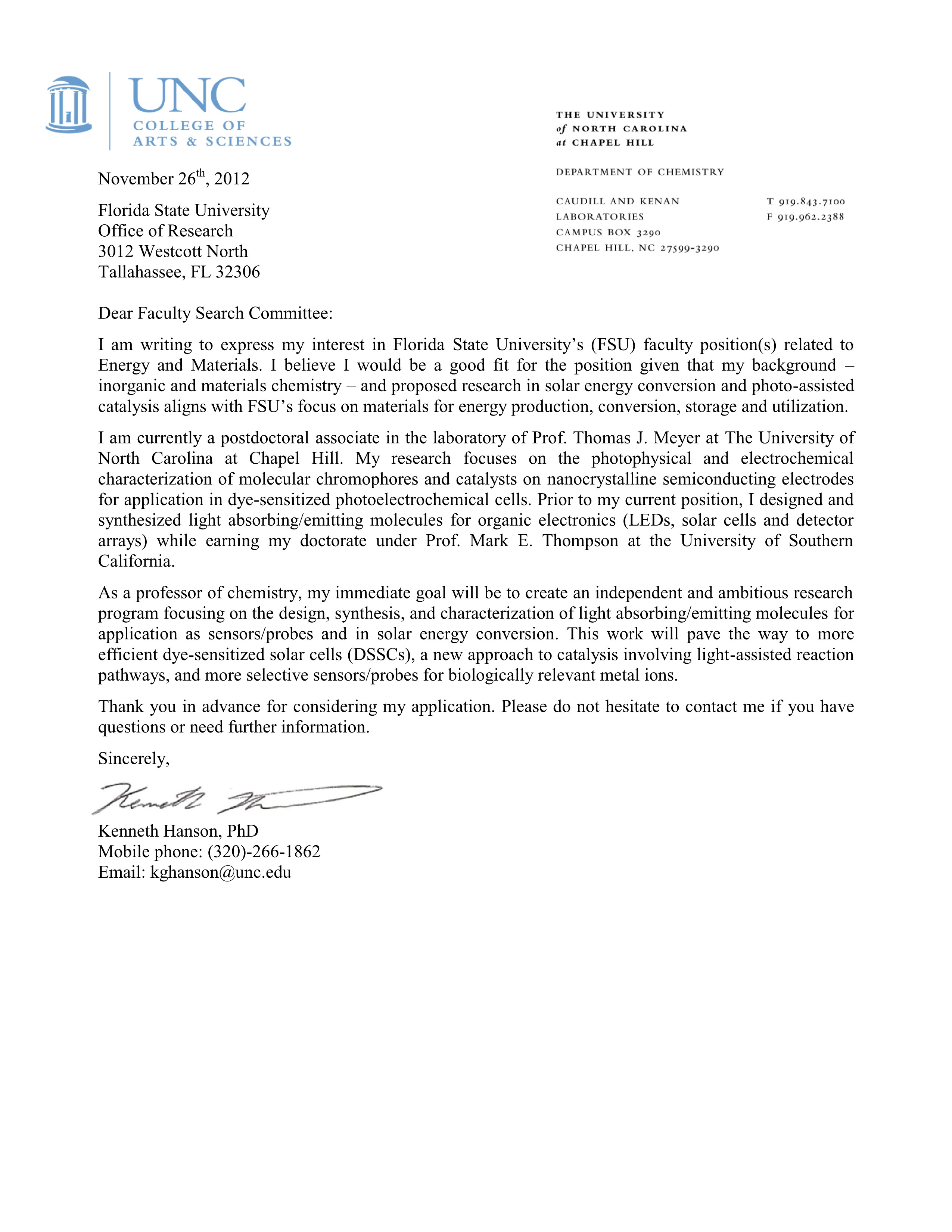university job application cover letter