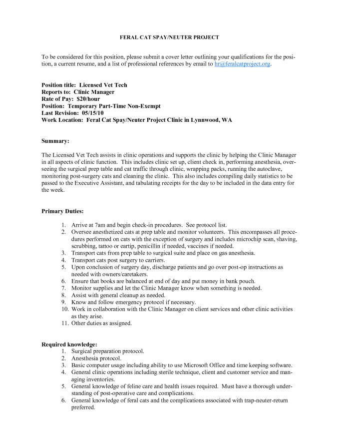 cover letter with salary requirement