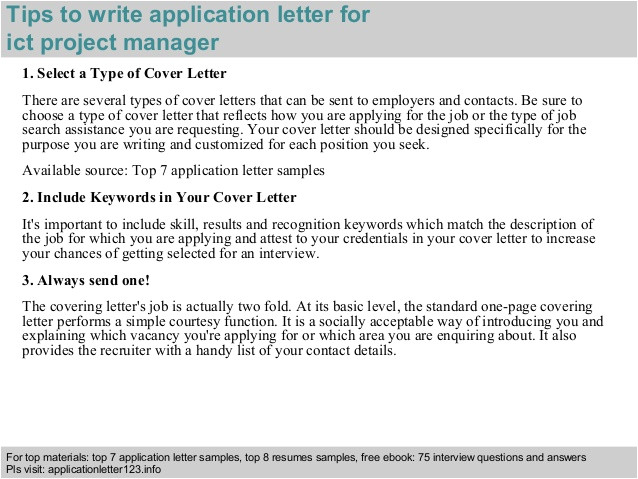 ict project manager application letter