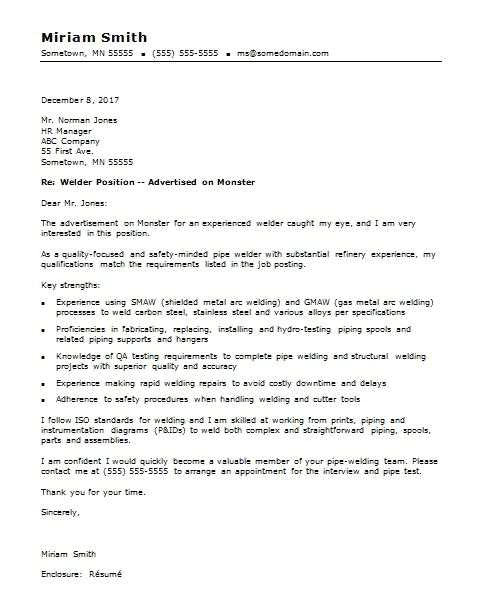inexperienced cover letter sample