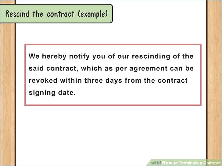 integration design document template