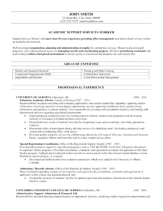 international student coordinator cover letter