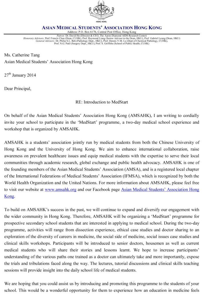 International Student Coordinator Cover Letter Resume International Student Advisor Cover Letter Best