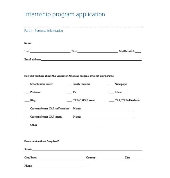 sample internship application
