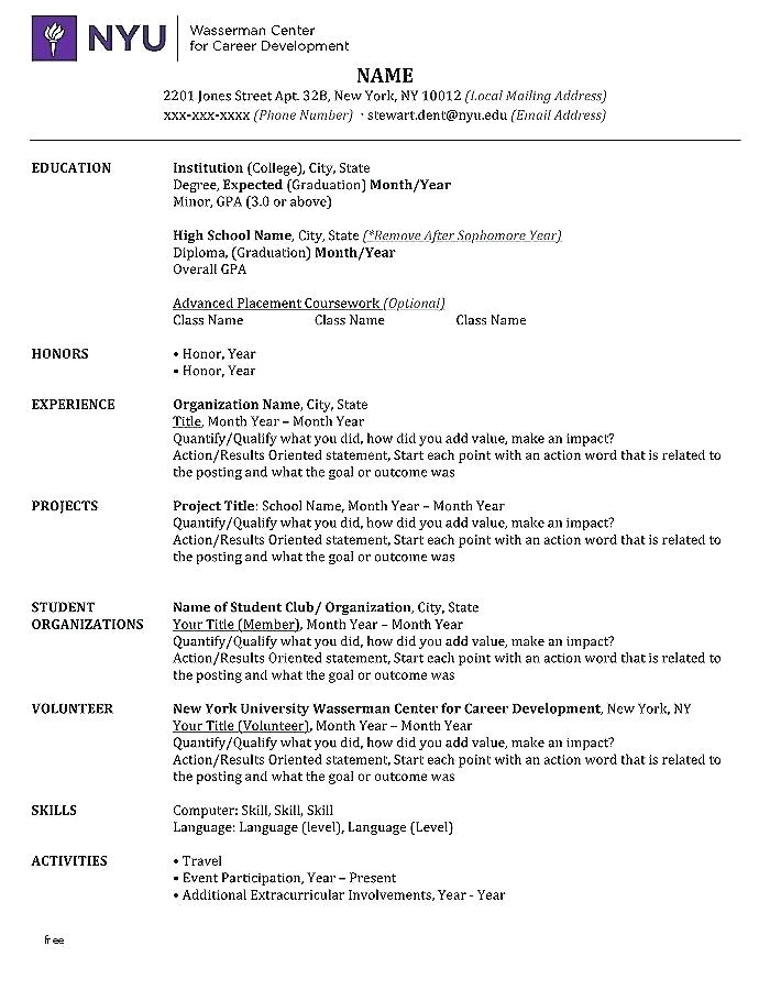 resume ms word template