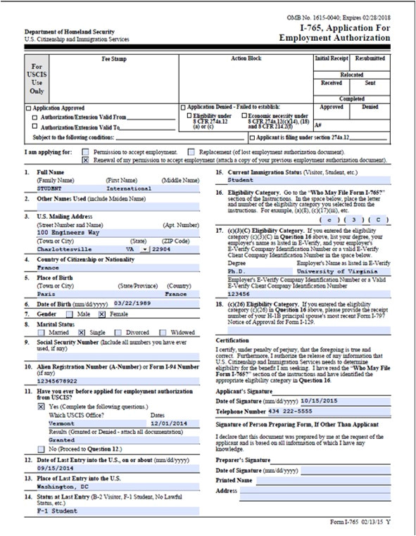 employment request form
