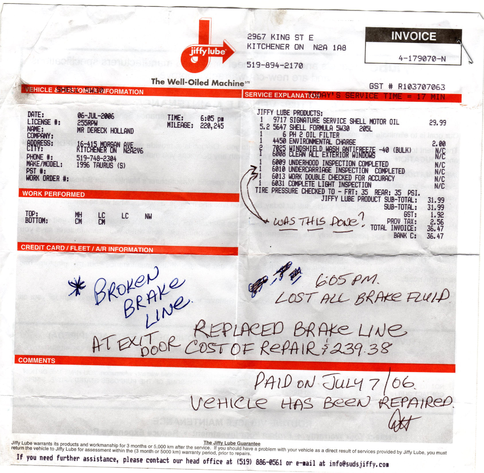 Jiffy Lube Receipt Template Expressexpense Custom Receipt Maker Online Receipt