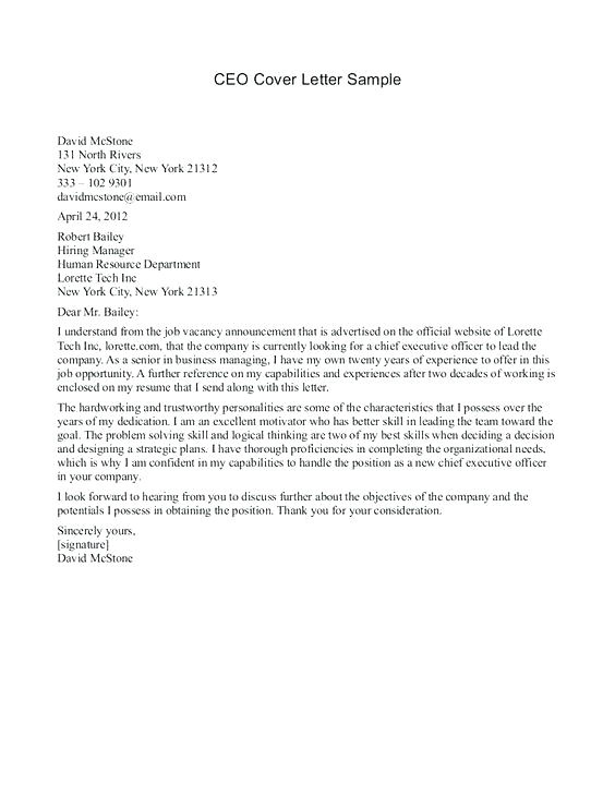 cover letter example jp morgan