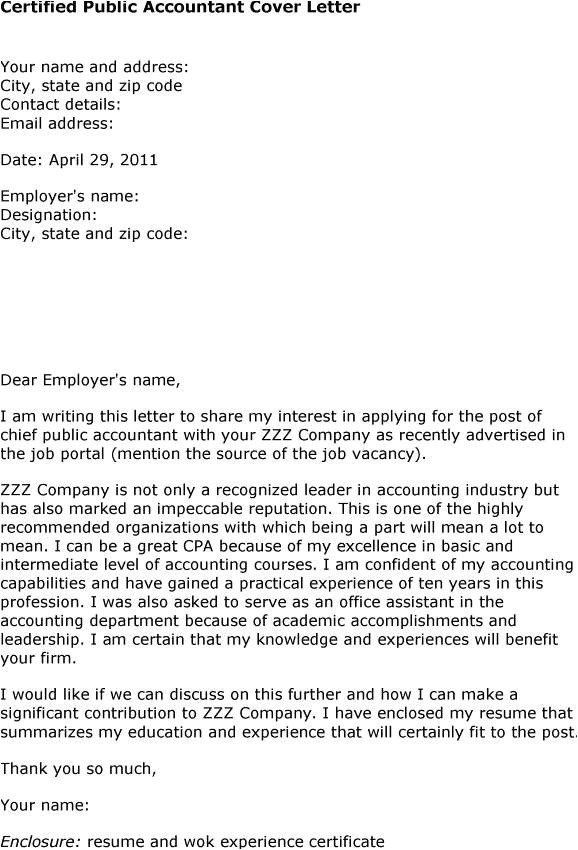what should be in a good cover letter