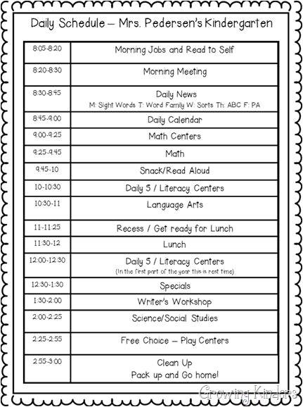 high school class schedule template