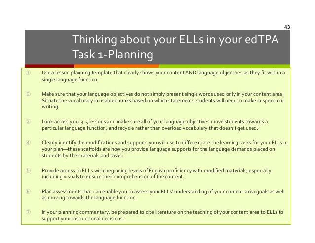kipp lesson plan template