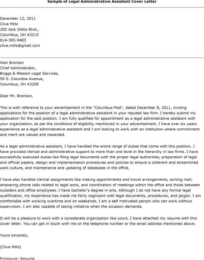 sample cover letter legal administrator