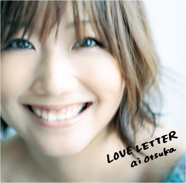 ai otsuka e5 a4 a7 e5 a1 9a e6 84 9b love letter cd only